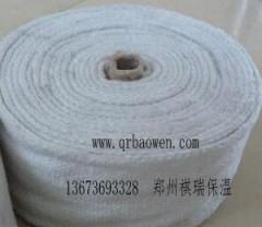 祺瑞硅酸铝陶瓷纤维布可加工成客户指定形状