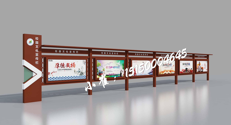 北京宣传栏,防腐木宣传栏制作厂,北京仿木纹宣传栏制作厂