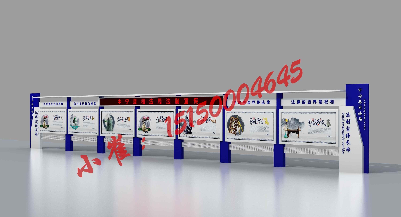 北京厂家宣传栏模板_仿古宣传栏制作厂家园林景区宣传栏模板厂家 -