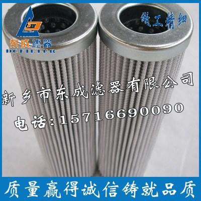 STAUFF西德福滤芯SL030F10B风电滤芯