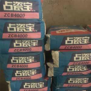 供青海美巢胶粘剂和西宁胶粘剂