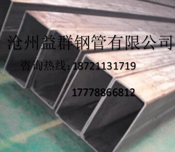 天津方管厂,天津方管,方管,Q345B方管
