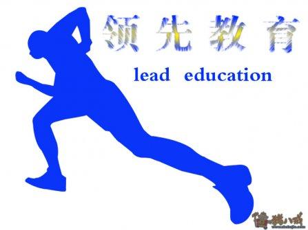 新疆维语培训速成班乌鲁木齐维语培训