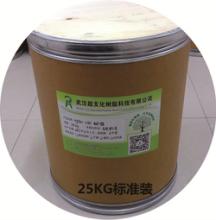 防玻纤润滑剂