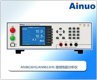艾诺 AN9616HS 接地电阻分析仪