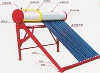 欢迎访问—上海清博士太阳能官方网站售后服务维修咨询电话
