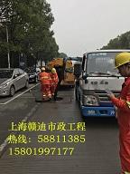 上海金山区亭林镇《上海赣迪管道》CCTV管道检测