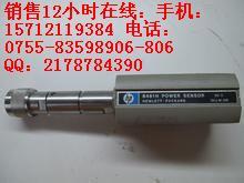 F8845A F8845A万用表