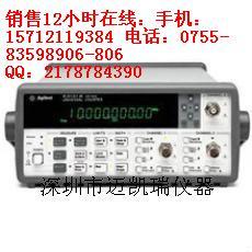 供应ZVH8厂家特卖ZVH8频谱分析仪