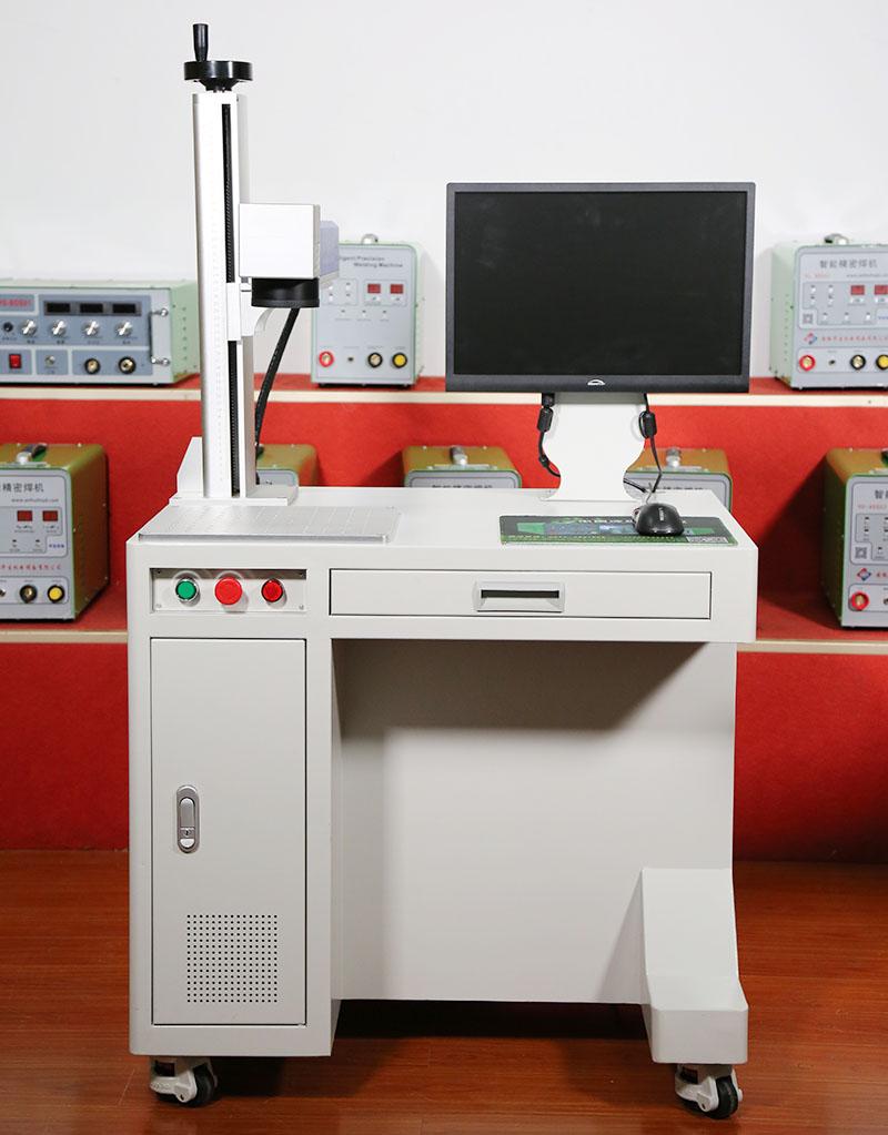 厂家直销安徽华生HSMFP-20W光纤激光打标机