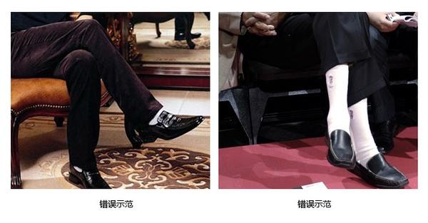 职业装定制,西服如何搭配皮鞋和袜子
