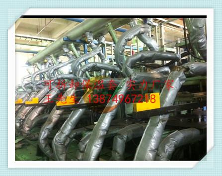 威耐斯可拆卸保温套V700厂家批发