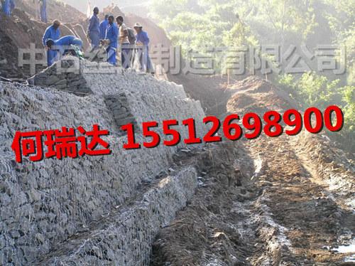 阶梯式生态格宾网挡墙 护坡石笼网箱