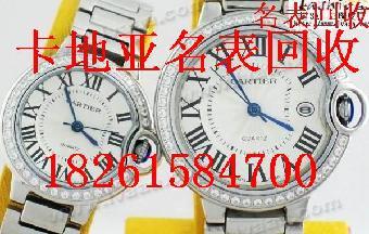 江阴个人佩戴刘德华同款卡地亚手表能卖多少钱