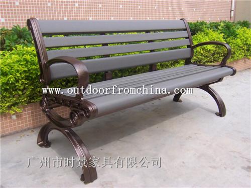 供应佛山公园木质休闲椅 靠背木质长椅 排椅