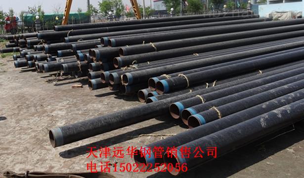 燃气公司专用L415M直缝钢管中M的意思