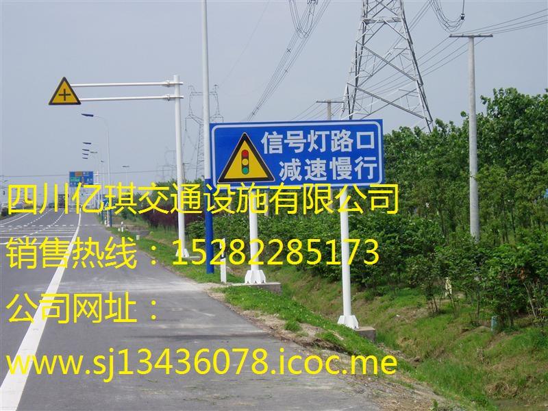 波形护栏,波形护栏板,波形护栏板厂家-亿琪交通设施有限公司