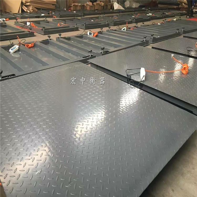 黑龙江省1.5x2m电子地磅地秤物流工业称重