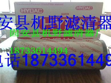 贺德克滤芯0660R020BN4HC
