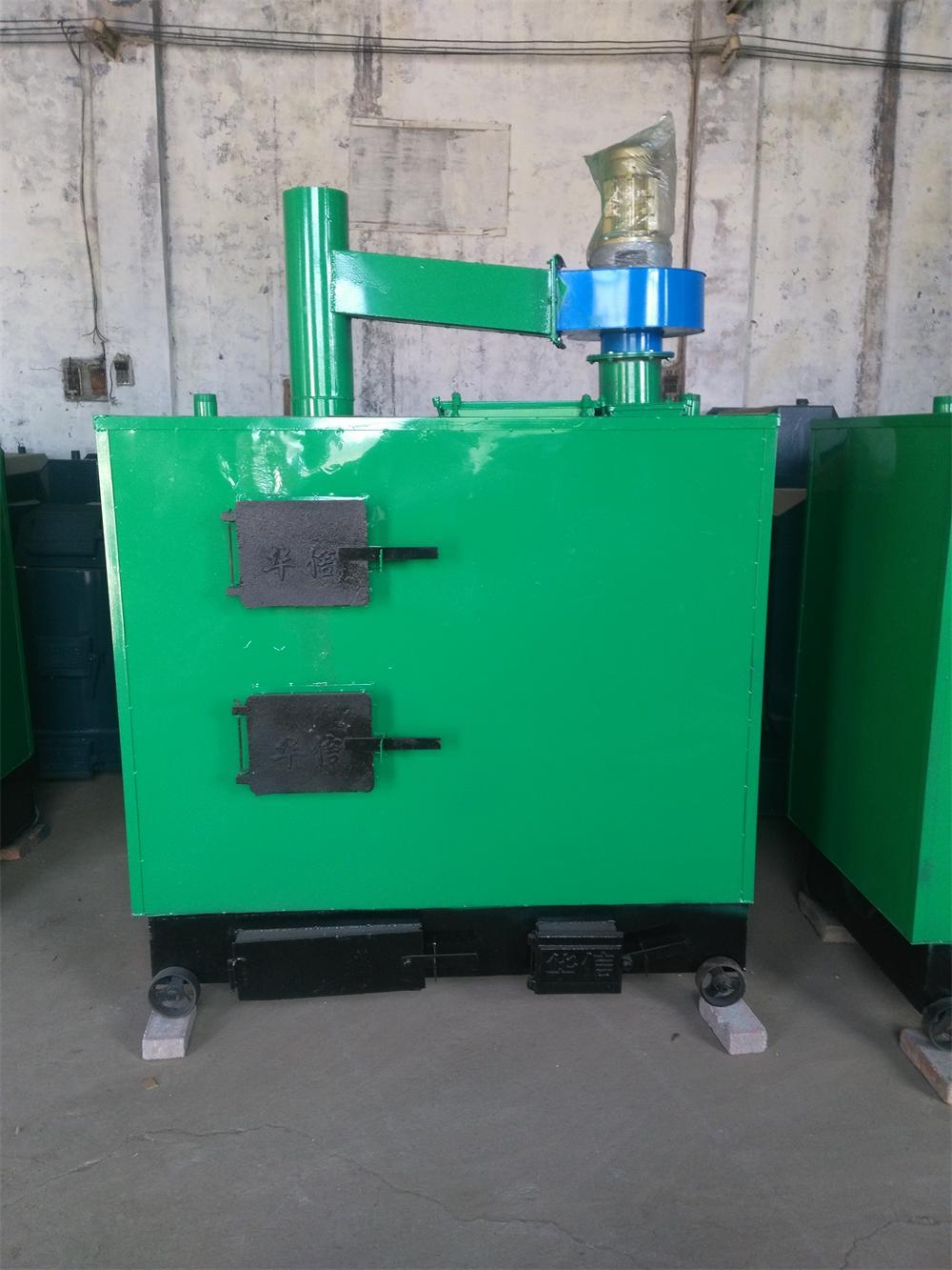 新一代环保锅炉