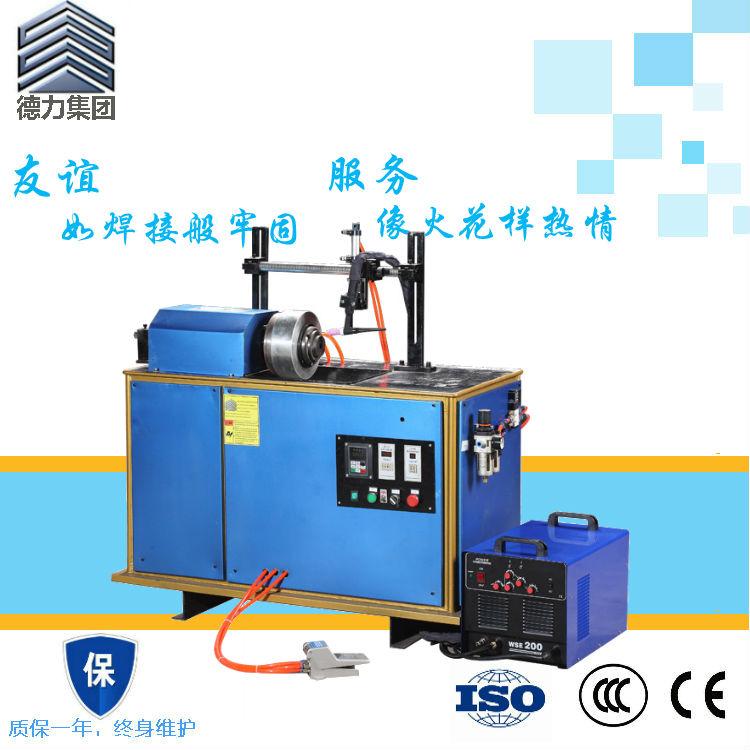 惠州德力氩弧环缝焊机 为客户专业定制