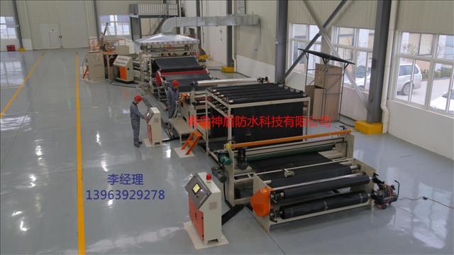 一体化自粘三元乙丙(EPDM)防水卷材生产线