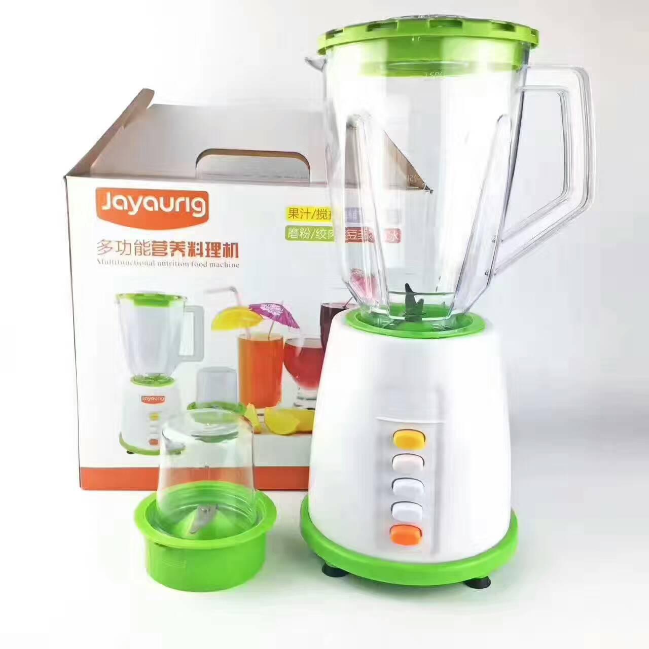 便携式榨汁机料理机搅拌机礼品