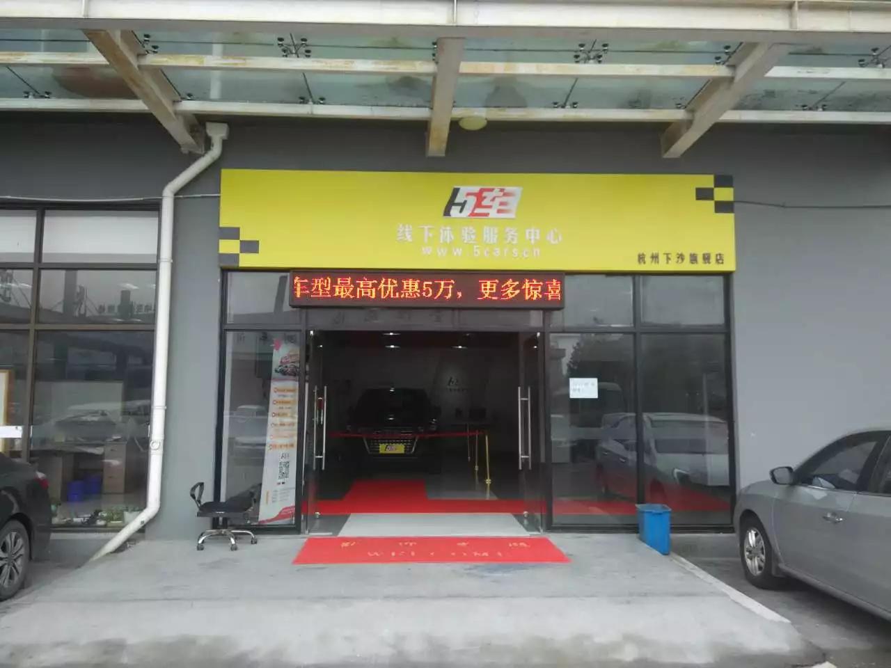 中国汽车后市场的商机已经超过万亿, 五车网带你破局!