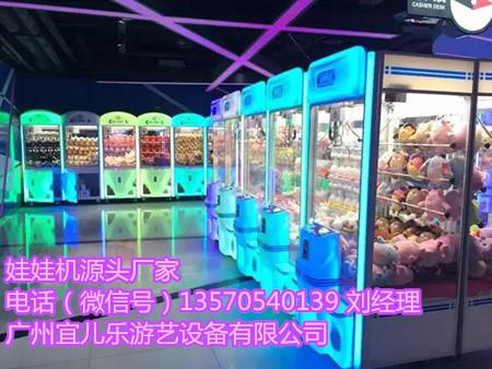 台湾版抓娃娃机生产厂家直销