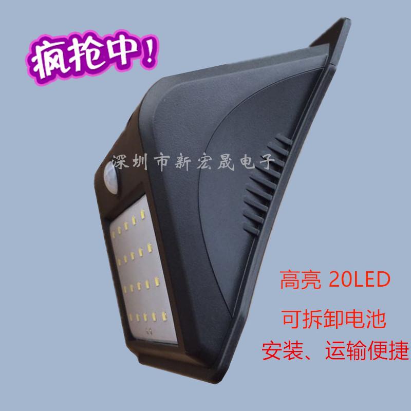 新款20LED太阳能人体感应草坪庭院壁灯户外照明路灯