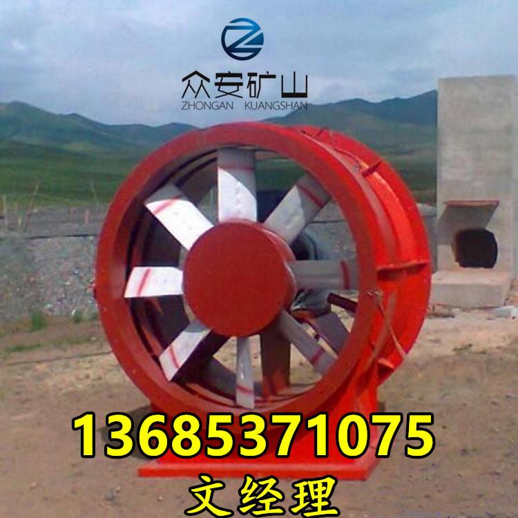 矿用风机FBD局部通风机