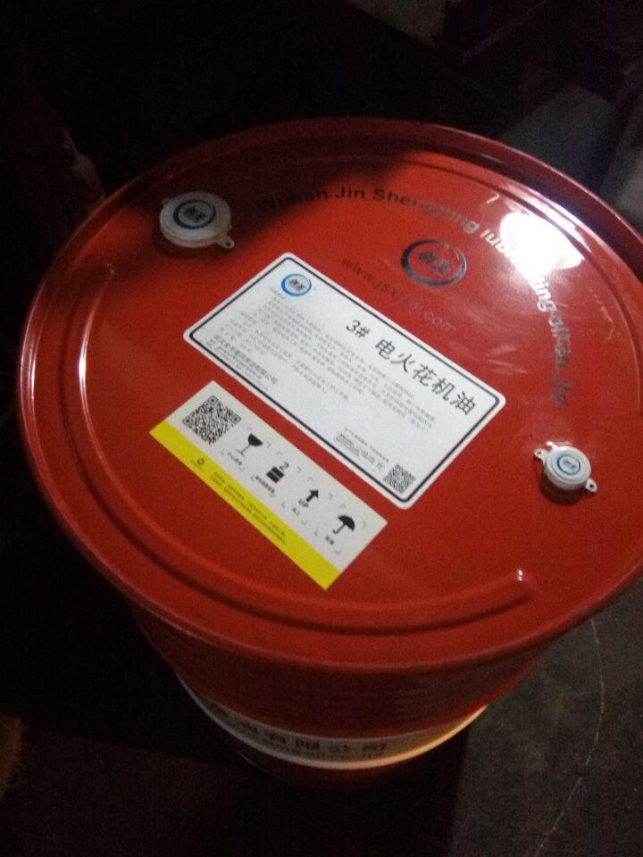 咸宁电火花机油在哪里买 创圣t-3电火花机油批发 排屑性强的电火花机油