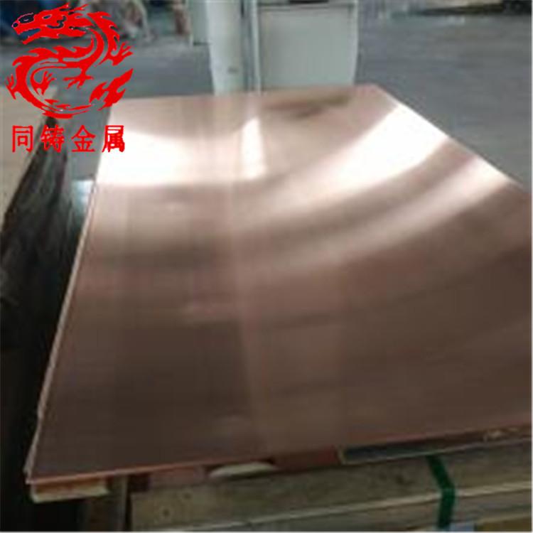 QSn8-0.3锡青铜材质报告