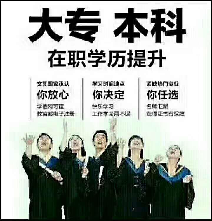 湖南商学院成人高考招生点 考试无忧