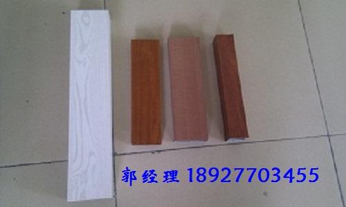 仿木纹铝U槽,型材铝方通价格,广东铝方通厂