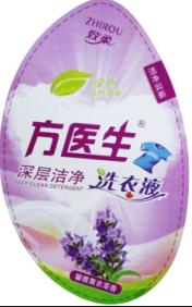 深圳宝安合成纸不干胶标签印刷
