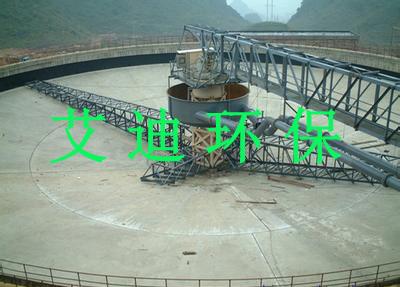 秦皇岛液压中心传动高效浓密机