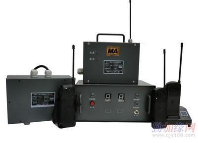 KTL115斜井人车信号装置?矿用人车信号装置