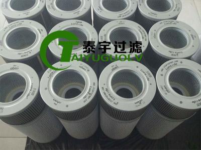 甘肃MEI1640RN2F25N风电滤芯销售