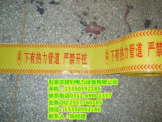 温宿县警示带 地埋可探测警示带