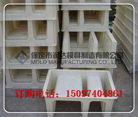 供应电缆槽模具产品