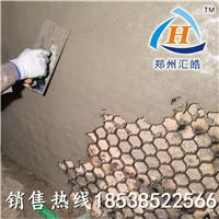 耐磨陶瓷涂料的耐磨性能超过了已知耐磨产品标准