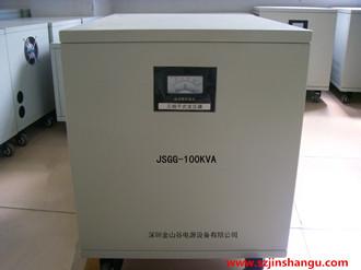 金山谷电源20年专注变压器生产与制作各种规格容量变压器100KVA变压器厂家直销