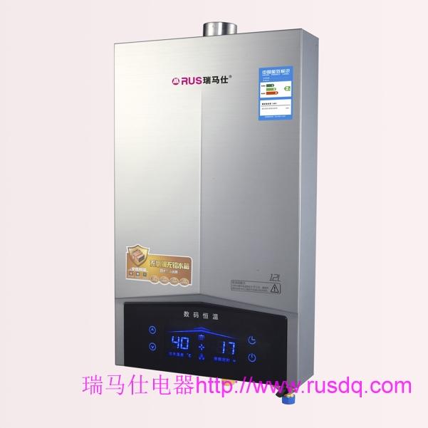 瑞马仕电器厨卫电器燃气热水器