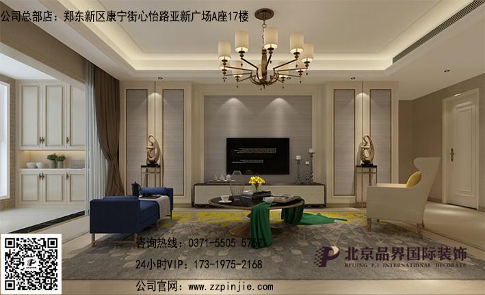 北京品界装饰河南公司评价怎么样