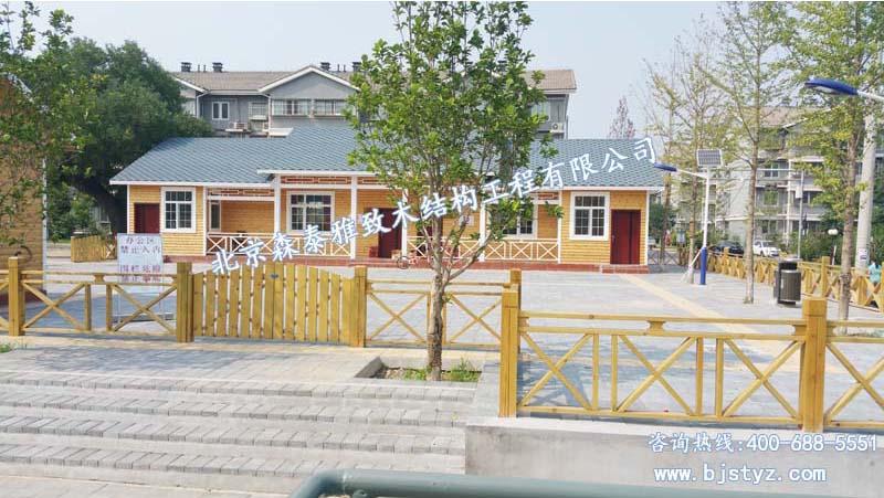 森泰雅致专业木屋 木楼 木房子设计施工