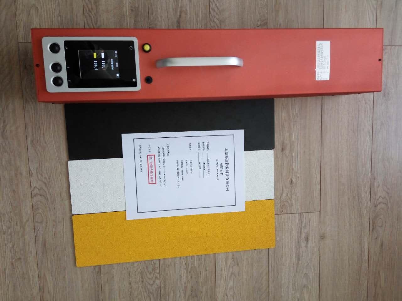 LDST301C逆反射系数标线测量仪  路达伟业