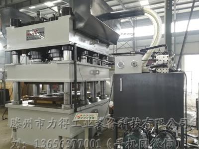 山东力得供应质量好价格优压花平整的铝板们钢质门压花机