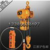 XDK环链01-02S双链电动葫芦