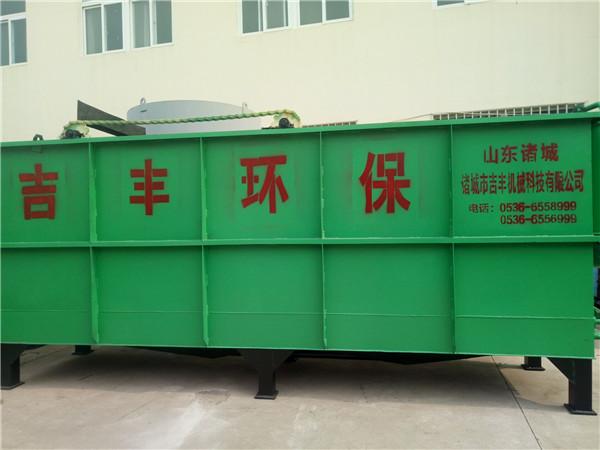 山东 吉丰 养殖污水处理设备  一体化污水处理